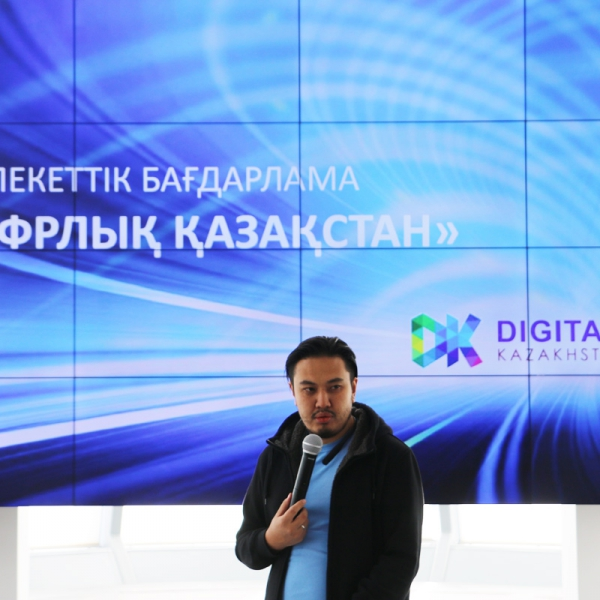 Q Digital Inform Астана