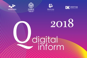 Q Digital Inform Казахстан